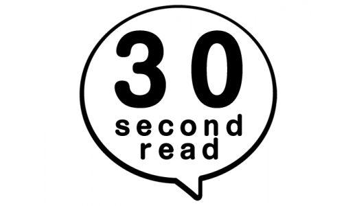30秒でさくっと四季報を読む方法!難しかったらこれでOK